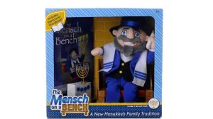 mensch on the bench