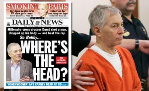 robert-durst-allegedly-exposes